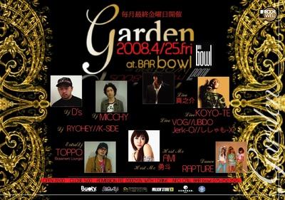 garden04_front-thumbnail2.jpg